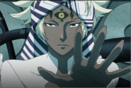 Wisely demon eye