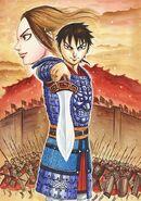 Hara-sensei's Ri Shin Kingdom