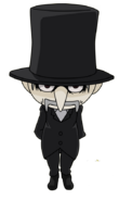 Mosquito Soul Eater