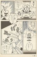 Metal Wing Mario