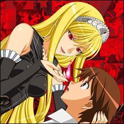 File:Princess Hime and Hiro.JPG