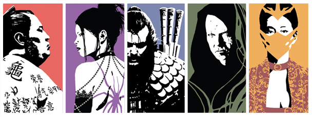 File:The Immortal Weapons.jpg