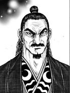 Shou Bun Kun (Kingdom)