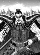 General Ou Ki Kingdom