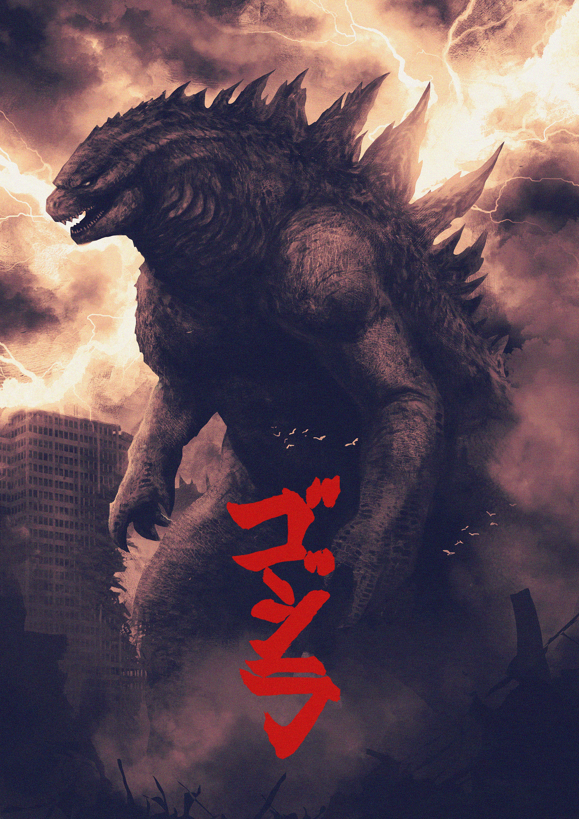 Godzilla Possibly The Best Known Of Kaiju And King Monsters