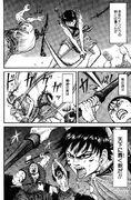 Enhanced Swordsmanship by Shin 2