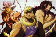 The Pillar Men (JoJo)