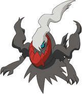 Pitch Black Pokemon