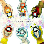 Digidestined Digivices