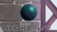 Aldan anime