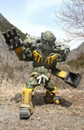 PRNS-Stonedozer