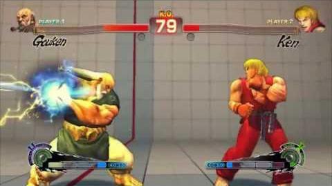 Gouken's (Street Fighter) Electric ball attack