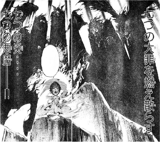 File:Rei Seven Flames of Hell.jpg