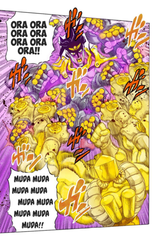 File:Speed Combat By Star Platinum Vs. The World.png