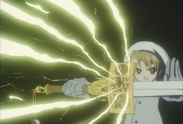 File:Li; Lightning.jpg