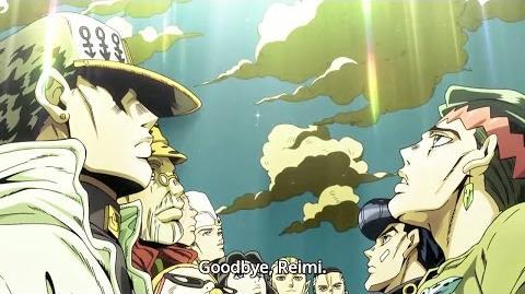 ジョジョ Good Bye Reimi 『HD』