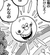 Prometheus Manga Infobox
