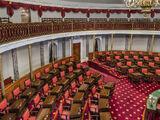 Senado de la Federación de los Estados Unidos