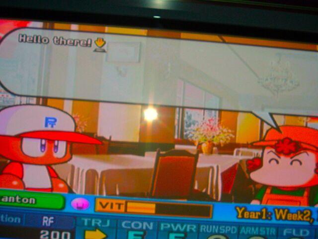 File:PizzaJob07.JPG