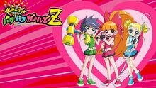 Damashitaa-powerpuff-girls-z-1435077549