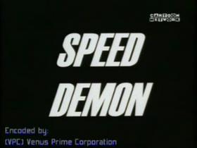 Demônio da Velocidade