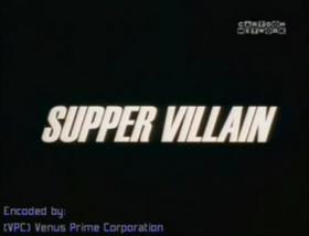 Super Vilão