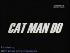 O Gato Malvado
