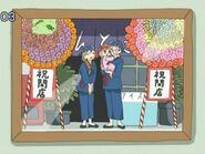 Sakurakofamily