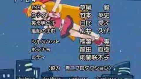"""Demashita! PowerPuff Girls Z Ending 1 """"Mayonaka No Door"""""""