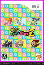 11994-powerpuff-girls-z