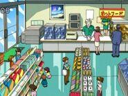 PPGZ store Bellum-Mayor