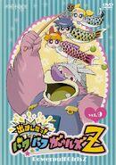 DVD Volume 09