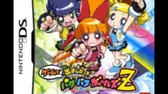 Game de Demashita! Powerpuff Girls Z (DS) - Title Screen