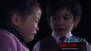 Hiromu as a kid
