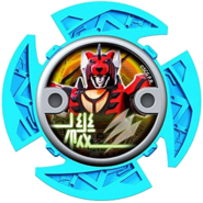Jungle Pride Megazord Ninja Power Star