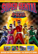 Carranger Shout Factory DVD