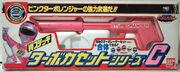 KST weaponC