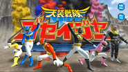 Tensou Sentai Goseiger in Super Sentai Legend Wars