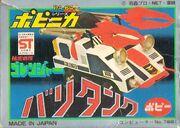Toys-1975-03