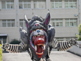 Cerberus Minosaur
