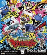 Kyoryuger Blu-ray Vol 2