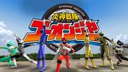 Engine Sentai Go-Onger in Super Sentai Legacy Wars