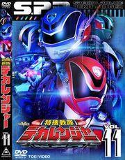 Dekaranger DVD Vol 11
