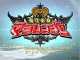Mahou Sentai Magiranger (song)