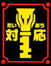 Logo-rangerkeys