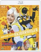 AkibarangerS2 Blu-ray Vol 3