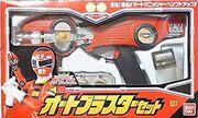 GSC autoblaster