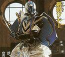 Sword General Budoh
