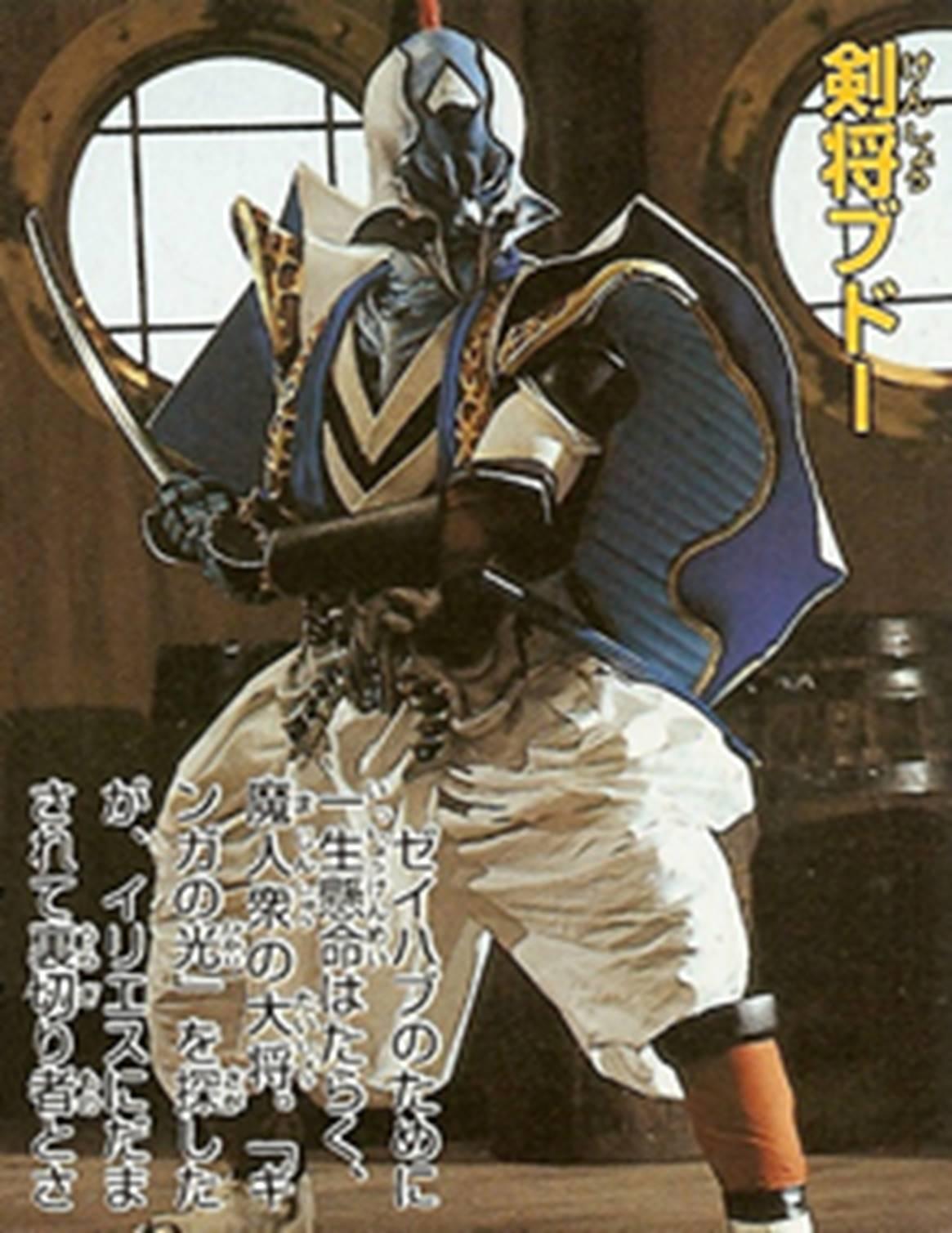 File:Ginga-vi-budou.jpg