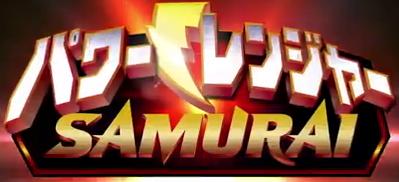 Power Rangers Samurai Rangerwiki Fandom Powered By Wikia